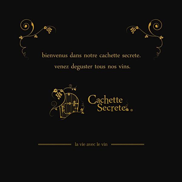 カシェットシークレット ワインアクセサリーセット カタログ
