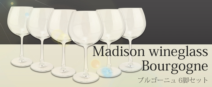 madison_BG_wide
