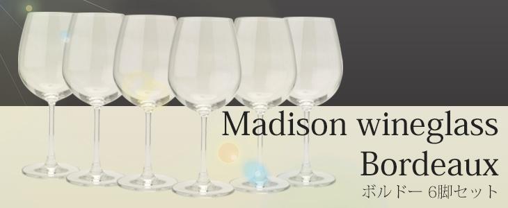 madison_bor_lineup_01