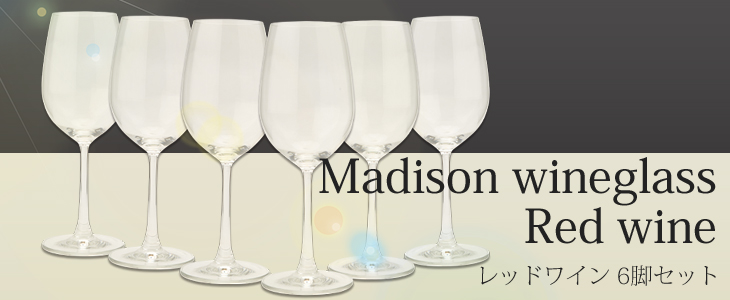 madison_r_wide