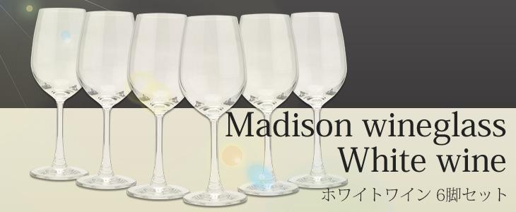 madison_w_wide