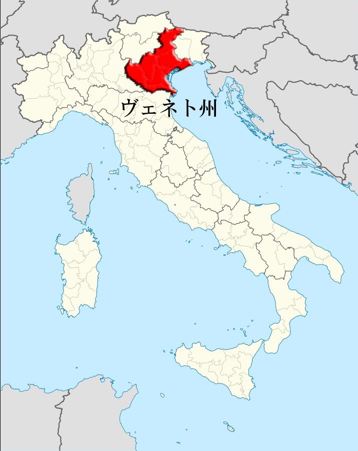 イタリア-ヴェネト州
